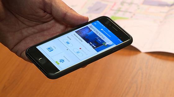 A városi mobilapplikáció hamarosan indul
